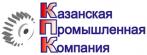 Казанская Промышленная Компания