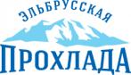 ООО Эльбрусская прохлада
