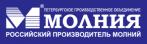 Молния-СПб