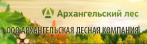 Архангельская Лесная Компания