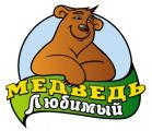 Медведь любимый