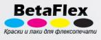 Бета-Силикон
