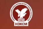 Новокубанский завод керамических стеновых материа