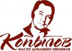 Копылов