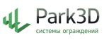 Парк3D