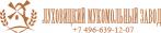 Луховицкий мукомольный завод