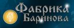 Фабрика Баринова