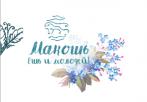 Макошь