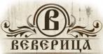 ВЕВЕРИЦА