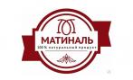 МАТИНАЛЬ