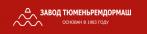 Тюменьремдормаш