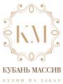 Кубань-Массив