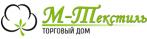 М-Текстиль