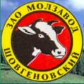 Шовгеновский