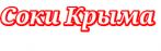Вкус Крымского Лета