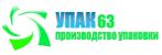 ООО УПАК63