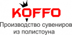КОФФО