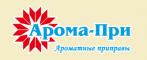 Арома-При