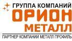 Орион Металл