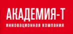 АКАДЕМИЯ-Т