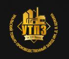 Уральский товаро-производственный завод им. Д.В.