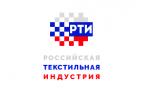 Российская Текстильная Индустрия