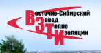 Восточно-Сибирский Завод Теплоизоляции