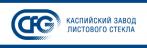 Каспийский завод листового стекла