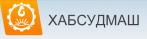 Хабаровский завод имени А.М. Горького