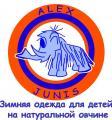 Алекс Юнис