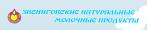 Звениговский ГМК