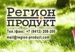 Регион-Продукт