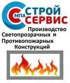 МПА-СтройСервис