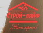 Строй-Лайф