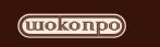 Шоко-Про