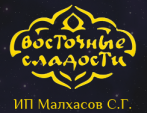 ИП Малхасов С.Г.