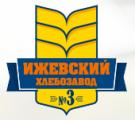 Ижевский хлебозавод№3