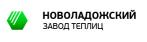 Новоладожский завод теплиц