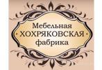 Хохряковская мебельная фабрика
