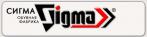 Сигма