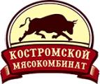 Костромской мясокомбинат