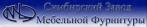 Симбирский завод мебельной фурнитуры