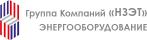 Новосибирский завод энергетических технологий