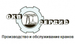 СКП-сервис