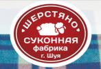 ПКФ Суконная фабрика г.Шуя