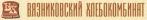 Вязниковский хлебокомбинат