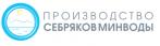 Производство Себряковминводы