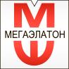 Мегаэлатон