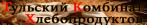 Тульский комбинат хлебопродуктов