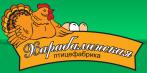 Харабалинская